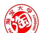 株洲学淘宝,网店运营/网店美工/新手网店教程培训、、、