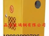 河北枣强晶宝厂家直销玻璃钢燃气表箱