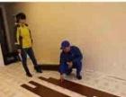 福州室内设计培训学校地板总是 咯吱咯 响,怎么办