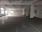 二楼出租/有货梯/有三相电/交通方便/不能上夜班