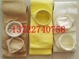 科惠耐高温除尘布袋生产厂家价格低质量可靠质保两年