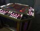 广州游戏机厂家批发扑鱼游戏机电玩游戏设备
