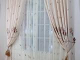 朝阳窗帘定做,窗帘安装维修,窗帘杆,窗帘轨道,窗帘滑轮批发