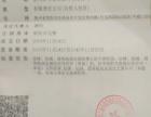 贵州黔秀保洁(建筑垃圾装修垃圾生活垃圾清运)