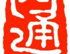 青岛市南区震旦复印机维修 租赁 销售 山东一级总代理