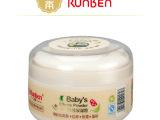 润本A0162婴儿**尿湿粉120g 预防红屁股 红疹 正品