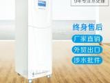 酸性氧化電位水生成器