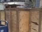 订做包装箱,木栈板,木托盘,胶合栈板