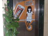江苏省盐城小区灯箱广告 电梯广告发布媒体公司