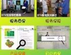 北京大兴区同兴园除甲醛机构
