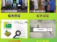 北京东城区除甲醛正规公司 绿色家缘上门测甲醛