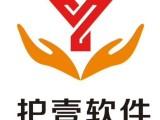 上海智能代换软件支付app定制