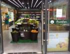 江门开水果店,果缤纷品牌是个不错的选择