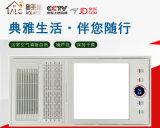 高质量的浴霸哪里有供应 温州集成吊顶电器特点