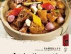 思味尚品牛杂火锅多种餐饮培训加盟