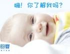 初心勾线,匠心施彩 南通育婴师培训机构