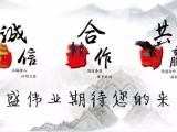 北京长途搬家物流,货运公司,大件运输,小轿车,行李托运专线