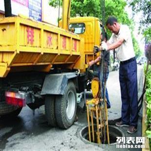 """郑州管道疏通""""疏通马桶""""维修水管.0371-86660567"""