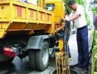 郑州管道疏通通下水道化粪池清理维修水管漏水阀门断裂洁具