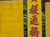 羌緣紅農家樂避暑度假戶外徒步