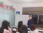 西大、琅东附近越南语培训,初级班、中级班、高级班