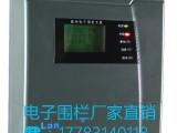 重庆六线电子围栏现货供应 厂家直销 周界安防工程