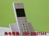 广州番禺区无线固话安装-市话低至7分钱,