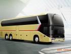 欢迎致电厦门至临沧直达汽车 客车汽车在线预定13701455
