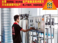 武汉洗衣液配方/洗衣液生产设备厂家