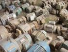 长期高价回收废铜、废铝、不锈钢、工业设备、建筑工地
