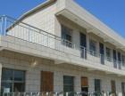 西安周边工业厂房 工业用地出租 项目合作
