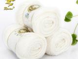 宝宝牛奶棉毛线毛衣围巾手编钩针机织中细棉腈纶毛线批发包邮特价