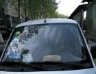 五菱荣光加长版面包车滁州到南京提供包车服务