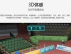 40寸乐视超级电视 3GB+32GB(送影视、体育会员)