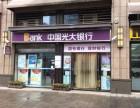 红牌楼 酸菜鱼米线 房东出国十天下产权 急卖红牌楼广场