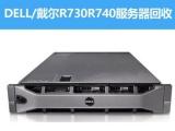 安徽淮北服务器/硬盘/内存高价回收