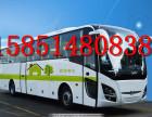 昆山到宜春的汽车时刻表 班次查询 15851480838