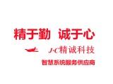 四川成都收銀系統點鈔機升級維修驗鈔機維修