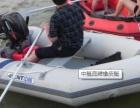 供应中艇CNT-V275铝合金底橡皮艇钓鱼船漂流船机动艇