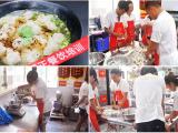 山东滨州晚餐培训多少钱