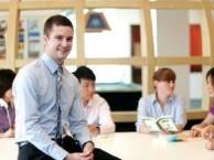 呼和浩特成人英语培训机构,在线英语,雅思托福培训学校哪家好