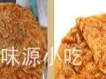 哪里培训酱香饼技术郑州酱香饼培训学校郑州哪里教酱香饼