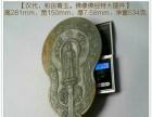 唐代孤品:绝世珍品古和田青玉佛像佛经大摆件。古董