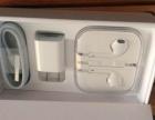 出苹果6s充电器和耳机