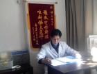 2019年4月13日(郑州班)全国中医全息自然疗法技术研修班