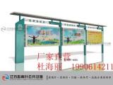 徐州不锈钢宣传栏广告牌展示栏制作厂家