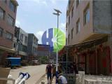 柳州太阳能路灯价格,广西价位合理的LED太阳能路灯哪里有卖