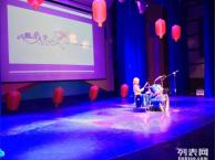 珠海成人 青少年舞蹈艺术培训 魅力人生品质学校