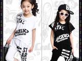 夏季新款儿童套装女童英伦潮流纯棉短袖哈伦裤套装厂家现货