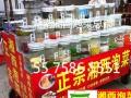 夏天旺季做什么生意好,加盟湖南湘西泡菜去哪好